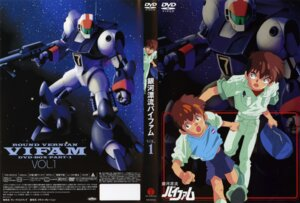 Rating: Safe Score: 2 Tags: disc_cover ginga_hyouryuu_vifam male mecha tagme User: Radioactive