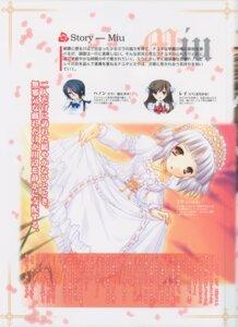 Rating: Safe Score: 4 Tags: hanon lolita_fashion miu_(triptych) nimura_yuuji rei_(triptych) triptych User: admin2