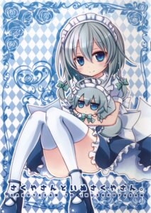 Rating: Safe Score: 22 Tags: angeltype chibi inu_sakuya izayoi_sakuya maid thighhighs touhou User: Radioactive