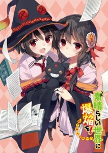 Rating: Safe Score: 36 Tags: mishima_kurone seifuku witch User: tbchyu001