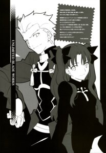 Rating: Safe Score: 5 Tags: archer fate/stay_night monochrome takeuchi_takashi toosaka_rin type-moon User: Aurelia