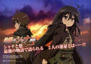 Rating: Safe Score: 17 Tags: ootsuka_mai sakai_yuuji seifuku shakugan_no_shana shana User: ghoulishWitchhx