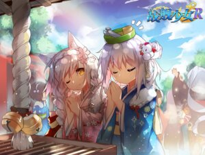Rating: Safe Score: 46 Tags: animal_ears kimono saru shimakaze(zhanjianshaonv) yukikaze(zhanjianshaonv) zhanjianshaonv User: Mr_GT