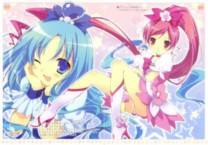 Rating: Questionable Score: 26 Tags: chiko_goya chikotam crease fixme hanasaki_tsubomi heartcatch_pretty_cure! kurumi_erika pantsu pretty_cure User: fireattack