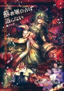 Rating: Safe Score: 8 Tags: blood cis_(carcharias) soga_no_tojiko touhou User: Radioactive
