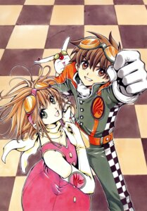 Rating: Safe Score: 6 Tags: clamp kinomoto_sakura li_syaoran mokona tsubasa_reservoir_chronicle User: Share