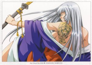 Rating: Safe Score: 13 Tags: amano_yoki chouun_shiryuu ikkitousen ikkitousen~dragon_destiny~ no_bra sword User: Envy