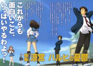 Rating: Safe Score: 10 Tags: asahina_mikuru ikeda_shouko koizumi_itsuki kyon nagato_yuki seifuku suzumiya_haruhi suzumiya_haruhi_no_yuuutsu User: vita
