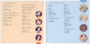Rating: Safe Score: 2 Tags: kawashima_ami screening takasu_yasuko toradora! User: sakurakon1