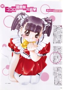 Rating: Safe Score: 1 Tags: kokoro_(kokoro_toshokan) kokoro_toshokan maid takagi_nobuyuki thighhighs User: Radioactive