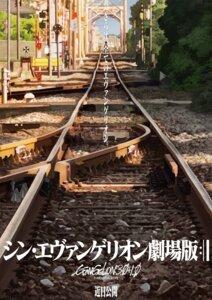 Rating: Safe Score: 15 Tags: ikari_shinji landscape neon_genesis_evangelion seifuku User: mash