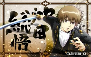 Rating: Safe Score: 5 Tags: gintama male official_watermark okita_sougo shiroyasha_(artist) sword uniform wallpaper User: charunetra