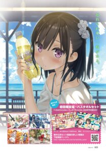 Rating: Questionable Score: 23 Tags: bikini_top digital_version kantoku see_through tagme wet_clothes User: Twinsenzw