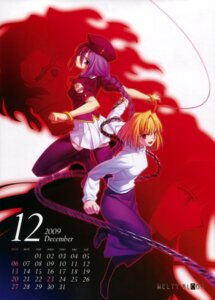 Rating: Safe Score: 6 Tags: arcueid_brunestud calendar melty_blood moriya sion_eltnam_atlasia takeuchi_takashi tsukihime type-moon User: Kalafina
