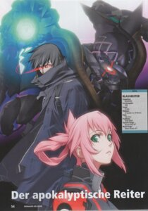 Rating: Safe Score: 10 Tags: amanda_werner blassreiter bleed_through joseph_jobson nitroplus User: tengokuno