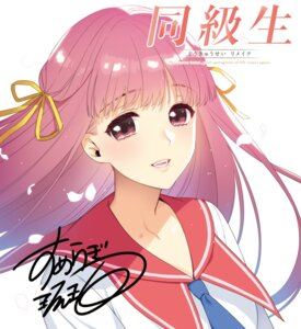 Rating: Safe Score: 11 Tags: autographed digination doukyuusei doukyuusei_remake elf_(company) seifuku sumeragi_kohaku User: moonian
