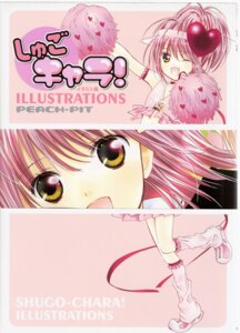 Rating: Safe Score: 4 Tags: hinamori_amu peach-pit shugo_chara User: noirblack