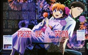 Rating: Safe Score: 24 Tags: gekkan_shoujo_nozaki-kun nozaki_umetarou sakura_chiyo takihara_miki yukata User: drop
