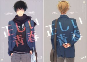 Rating: Safe Score: 2 Tags: chashibu kanbara_akihito kyoukai_no_kanata male nase_hiroomi User: Radioactive