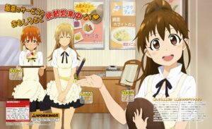 Rating: Safe Score: 11 Tags: adachi_shingo inami_mahiru taneshima_poplar todoroki_yachiyo waitress working!! User: acas