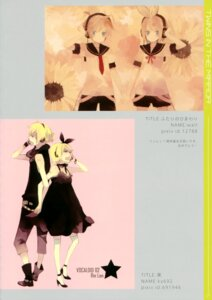 Rating: Safe Score: 7 Tags: kagamine_len kagamine_rin ky692 mitsuki_mouse vocaloid User: fireattack