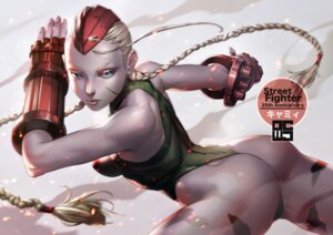Rating: Questionable Score: 16 Tags: cammy_white dcwj street_fighter User: Radioactive