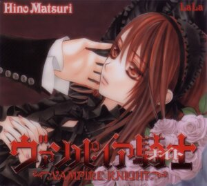 Rating: Safe Score: 4 Tags: cross_yuuki hino_matsuri jpeg_artifacts lolita_fashion vampire_knight User: syaoran-kun