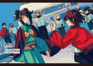 Rating: Safe Score: 9 Tags: cogecha eyepatch kimono million_crown mondaiji_tachi_ga_isekai_kara_kuru_sou_desu_yo? tagme uniform User: kiyoe