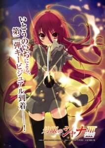 Rating: Safe Score: 32 Tags: binding_discoloration ito_noizi shakugan_no_shana shana User: SubaruSumeragi