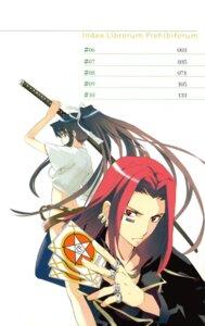 Rating: Safe Score: 4 Tags: kanzaki_kaori kogino_chuuya screening stiyl_magnus to_aru_majutsu_no_index User: kaitoucoon