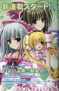 Rating: Safe Score: 3 Tags: fujisawa_ruri houjyou_hina lovely_idol nekoya_miu nishimata_aoi User: admin2