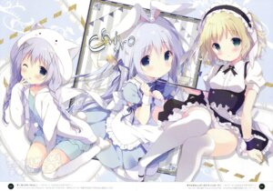 Rating: Safe Score: 59 Tags: animal_ears bunny_ears crease dress gochuumon_wa_usagi_desu_ka? kafuu_chino kirima_sharo shiratama shiratamaco tail thighhighs User: Twinsenzw