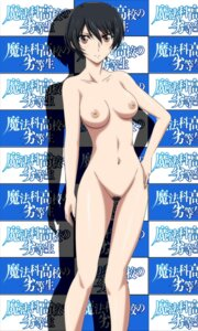 Rating: Explicit Score: 15 Tags: mahouka_koukou_no_rettousei naked nipples pubic_hair pussy tagme uncensored watanabe_mari User: hkr008