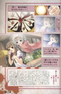 Rating: Safe Score: 1 Tags: akaiito fujiwara_nozomi hal hatou_kei scanning_artifacts User: Waki_Miko