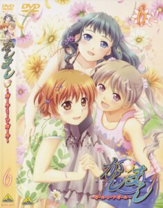 Rating: Safe Score: 5 Tags: kamiizumi_yasuna kashimashi katsura_yukimaru kurusu_tomari osaragi_hazumu User: Radioactive