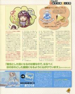 Rating: Safe Score: 1 Tags: ko~cha minette shukufuku_no_campanella User: admin2