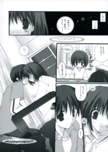 Rating: Safe Score: 2 Tags: ikegami_akane monochrome User: admin2