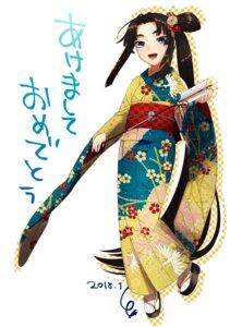 Rating: Safe Score: 10 Tags: fate/grand_order kimono shimo ushiwakamaru_(fate/grand_order) User: Mr_GT