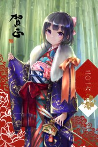 Rating: Safe Score: 37 Tags: kimono pisuke User: Mr_GT