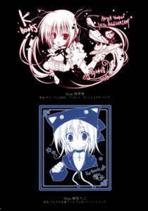 Rating: Safe Score: 9 Tags: inugami_kira k-books korie_riko User: WtfCakes