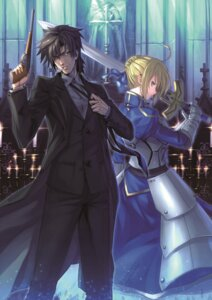 Rating: Safe Score: 23 Tags: armor emiya_kiritsugu fate/stay_night fate/zero ryuuzaki_itsu saber sword User: fairyren