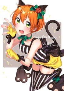 Rating: Safe Score: 29 Tags: animal_ears hoshizora_rin love_live! tail thighhighs umeno_tarou User: Mr_GT