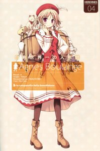 Rating: Safe Score: 11 Tags: agnes_boulange ko~cha profile_page shukufuku_no_campanella User: admin2