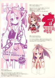 Rating: Safe Score: 7 Tags: armor chibi kantai_collection takei_ooki ties weapon zuihou_(kancolle) User: Sakuraso614
