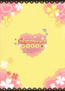 Rating: Safe Score: 1 Tags: roritora text tsukishima_yuuko User: petopeto