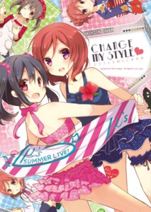 Rating: Safe Score: 32 Tags: garter love_live! nishikino_maki shiroi_hakuto yazawa_nico User: Radioactive