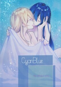 Rating: Questionable Score: 18 Tags: love_live! naked sheets tagme yuri User: NotRadioactiveHonest