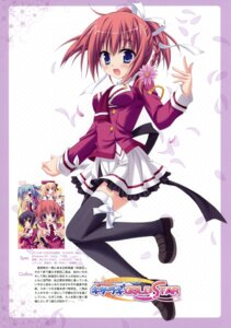 Rating: Safe Score: 31 Tags: endou_saya hontani_kanae kisaragi_gold_star saga_planets seifuku thighhighs User: crim