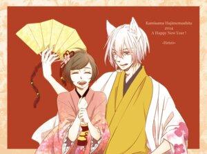Rating: Safe Score: 7 Tags: animal_ears kamisama_hajimemashita kimono momozono_nanami tomoe_(kamisama_hajimemashita) User: charunetra