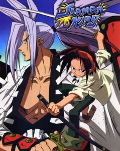 Rating: Safe Score: 3 Tags: amidamaru asakura_yoh crease male open_shirt shaman_king sword takami_akio User: Radioactive